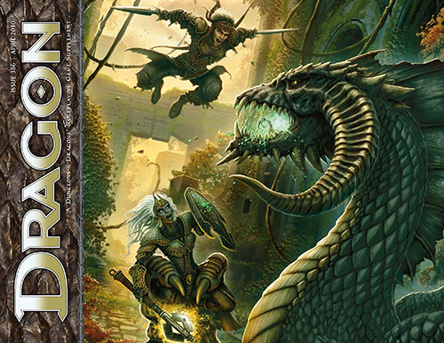 File:Dragon 386 cover.jpg