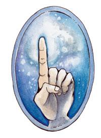 File:Azuth symbol.jpg