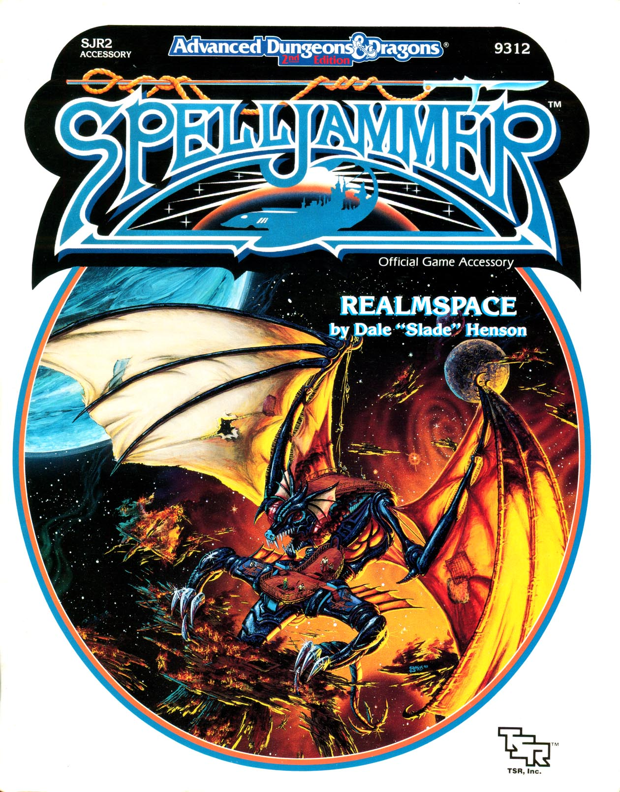 File:Spelljammer-Realmspace Book-Cover.jpg