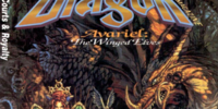 Dragon magazine 233