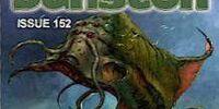 Dungeon magazine 152