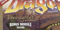 Dragon Magazine Annual 1999