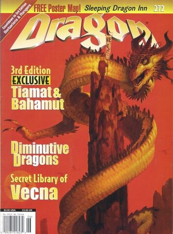 File:Dragon272.jpg
