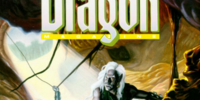 Dragon magazine 214