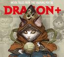 Dragon+ 12