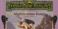 Nightmare Keep (adventure)
