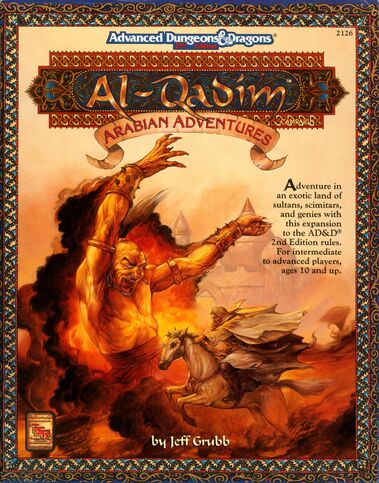 File:Arabianadventurescover.jpg
