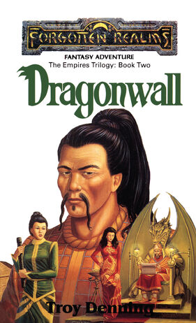 File:Dragonwall.jpg
