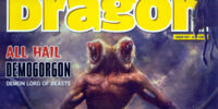 Dragon magazine 357
