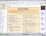Main page view
