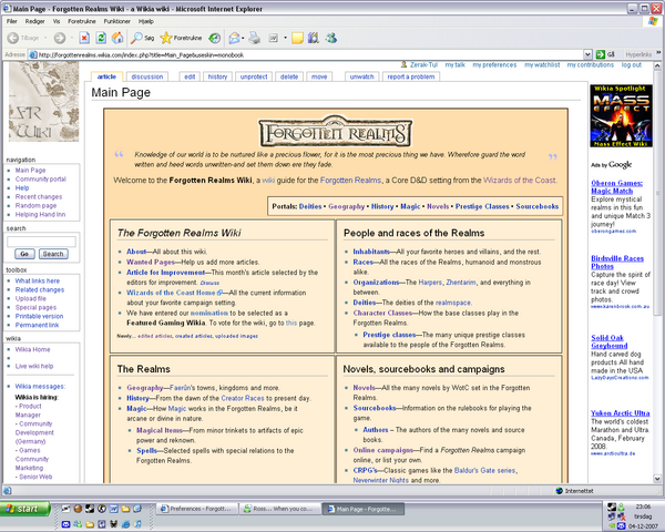 File:Main page view.png