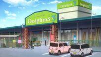 Iwatobi Dolphins