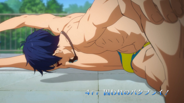File:Free! Episode 4.png
