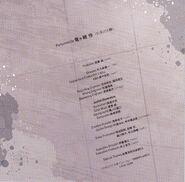 FREE! ES CHARACTER SONG - REI RYUGAZAKI 3