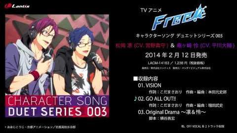 TVアニメ『Free!』デュエットシリーズ Vol.3 松岡 凛 (CV.宮野真守) & 竜ヶ崎怜 (CV