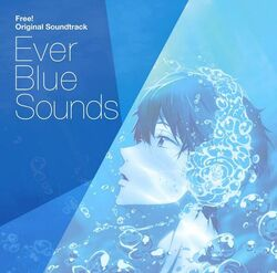 Free! Ever Blue Sounds Cover