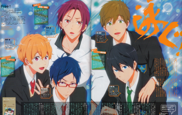 File:Magazine Scan 2.png