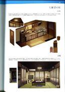 Guidebook Haruka's Home