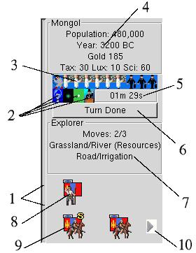 ファイル:Sidebar labeled.png