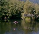 Reiden Lake