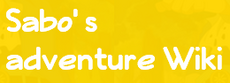 Les aventures de Sabo infobox.png