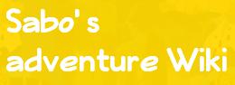 Fichier:Les aventures de Sabo infobox.png