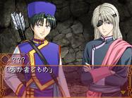 Hikitsu and Tomite-appears