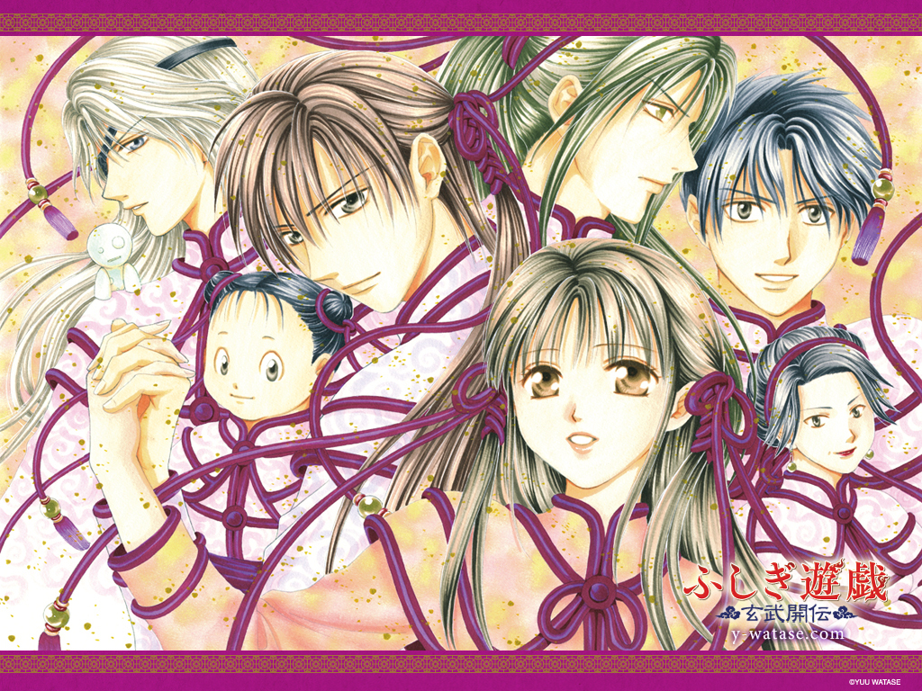 Fushigi Yugi: Genbu Kaiden, Vol. 11 by Yuu Watase (English) Paperback Book