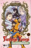 Genbu kaiden volume 2