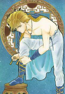 Tasuki manga 1