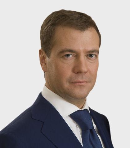 File:DmitryMedvedevPortrait.jpg