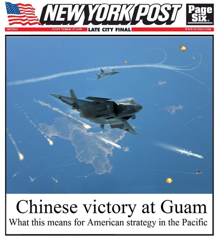 File:Post guam.png