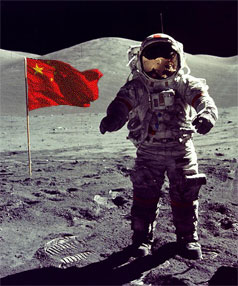 File:ChinaOnMoon.jpg