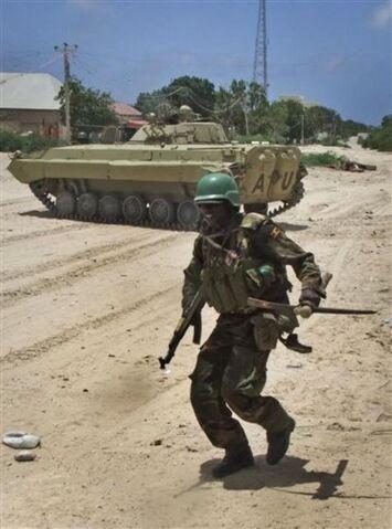 File:African Union Tank.jpg