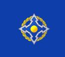 2055 Eurasian Early Warning Crisis (The Pearl World)