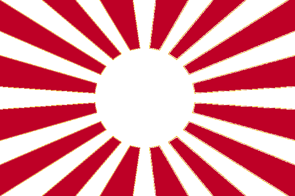 File:Reverse Japanese Army Flag.png