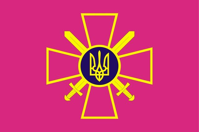 File:Ukrainian ground forces flag.jpg