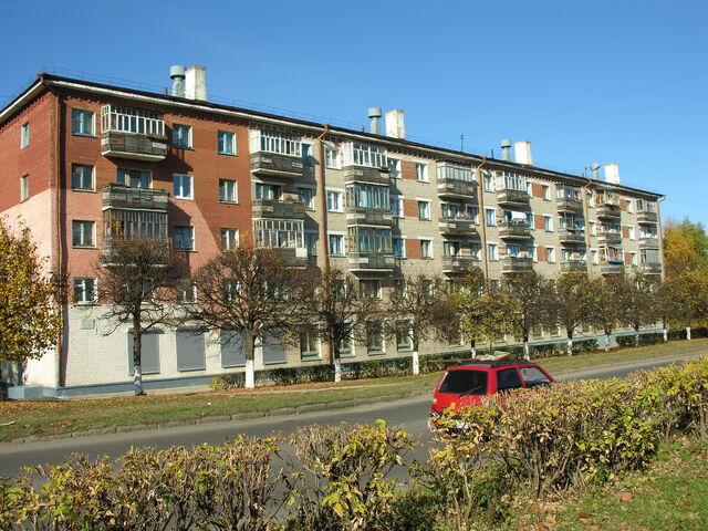 File:Cheboksary-Residential area 2.JPG