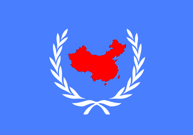 File:Flag of Federal Republic of China.png