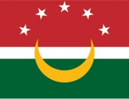 File:MaghrebUnionFlag.jpg