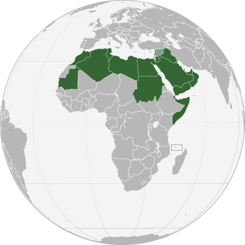 File:600px-Arab League (orthographic projection) updated svg.png