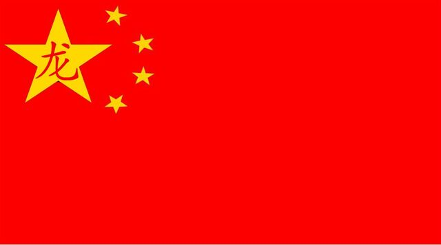 File:Republic empire of china flag by jxl5465-d5h2nmy.jpg