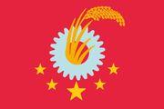 Flag of PR Japan