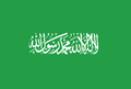 Arabian federation flag by moto53-d3ge7h5-1-.png