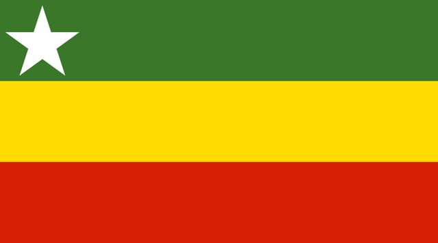 File:Burmese State.png