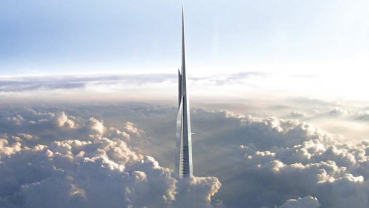 File:KingdomTower.jpg