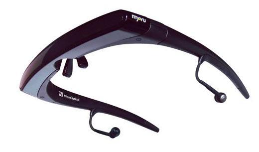 File:Headset2.jpg