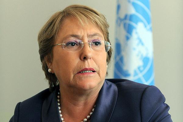 File:Bachelet UN.jpg