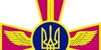 Ukrainian Armed Forces (UCW)
