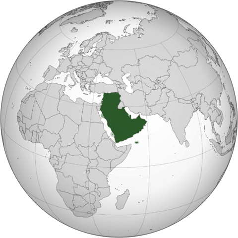 File:2000px Map of Saudi Empire.png